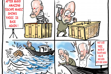 12 times lucky, will 13 be lucky for Yediyurappa? Infographic