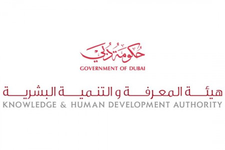 2.5D Animated Video for Dubai Govenment Infographic