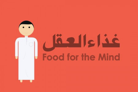Food for the Mind Infographic