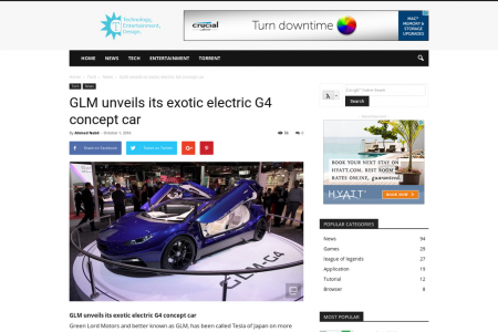 GLM unveils its exotic electric G4 concept car Infographic
