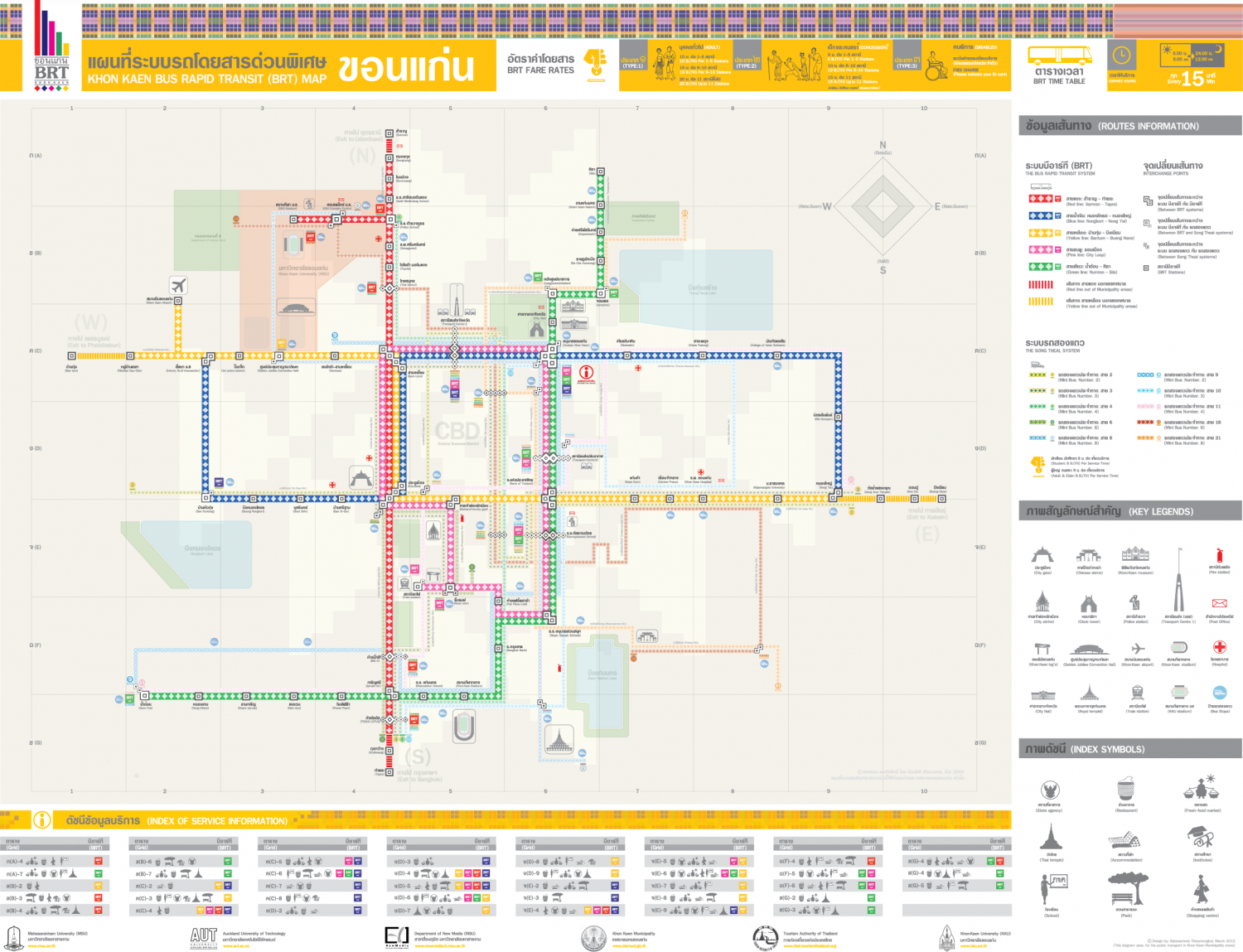 Khon Kaen BRT Map Infographic