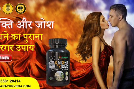 Knight Rider is an Ayurvedic medicine to increase sexual power. Infographic