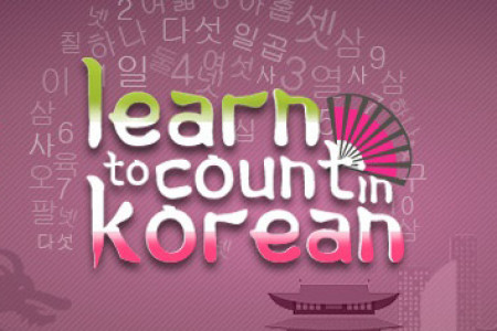 Learn to Count in Korean: A Beginner's Guide to Korean Numbers Infographic