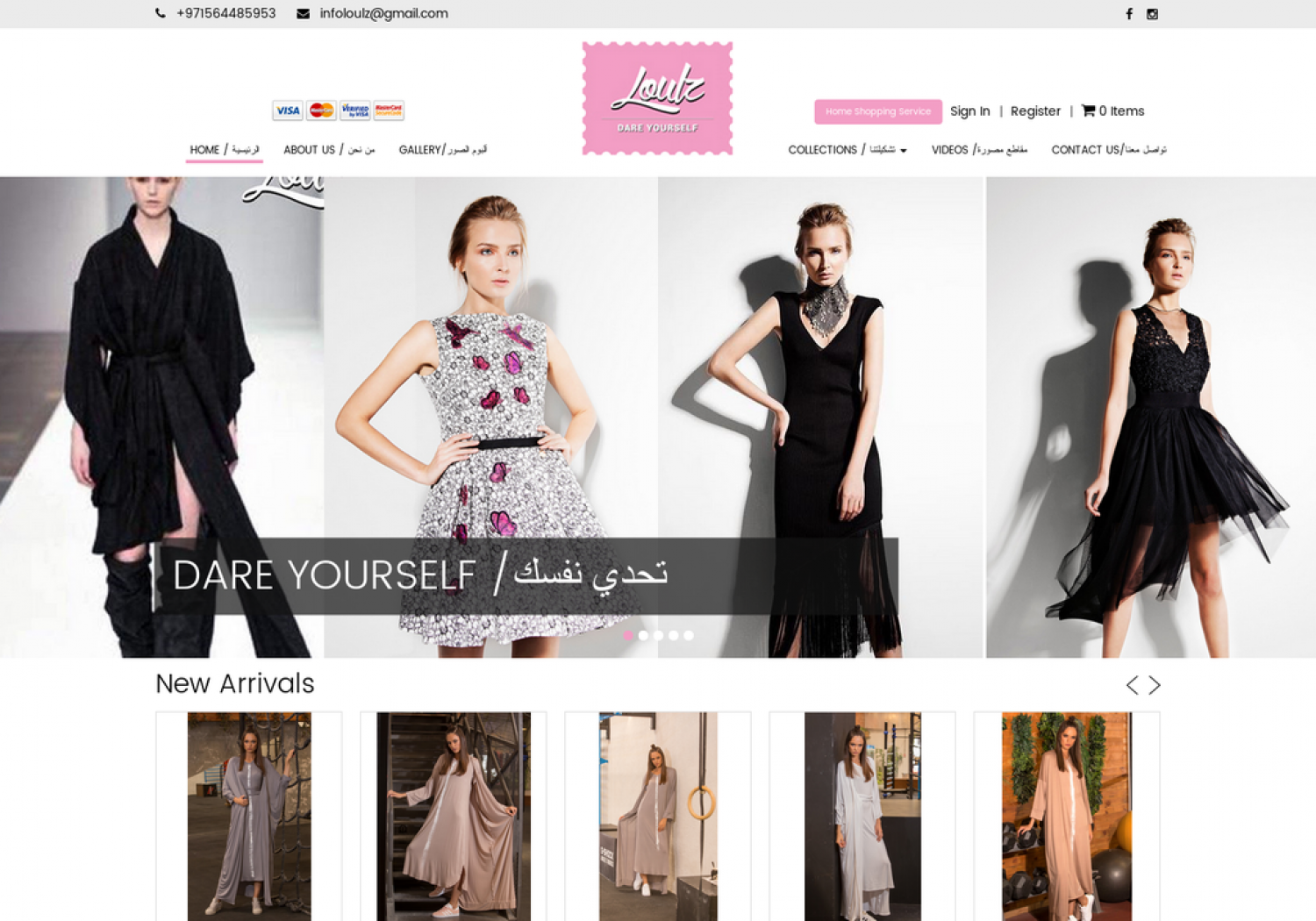 Loulz-Dubai based multi-brand concept store offering high-quality, edgy and independent fashion brands around the world. Each item at Loulz is individually hand-picked. Infographic