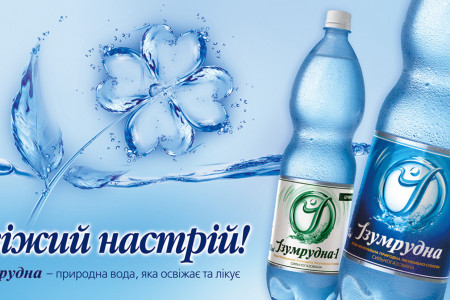 mineral water posters Infographic