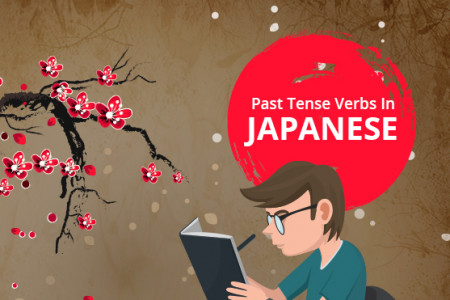 Past Tense Verbs in Japanese Infographic