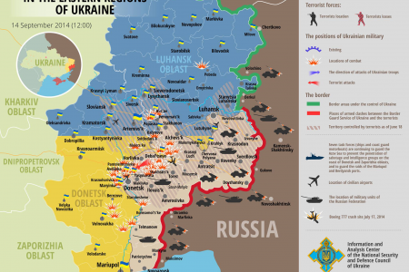 Situation in eastern Ukraine, September 14, 12-00 EET Infographic