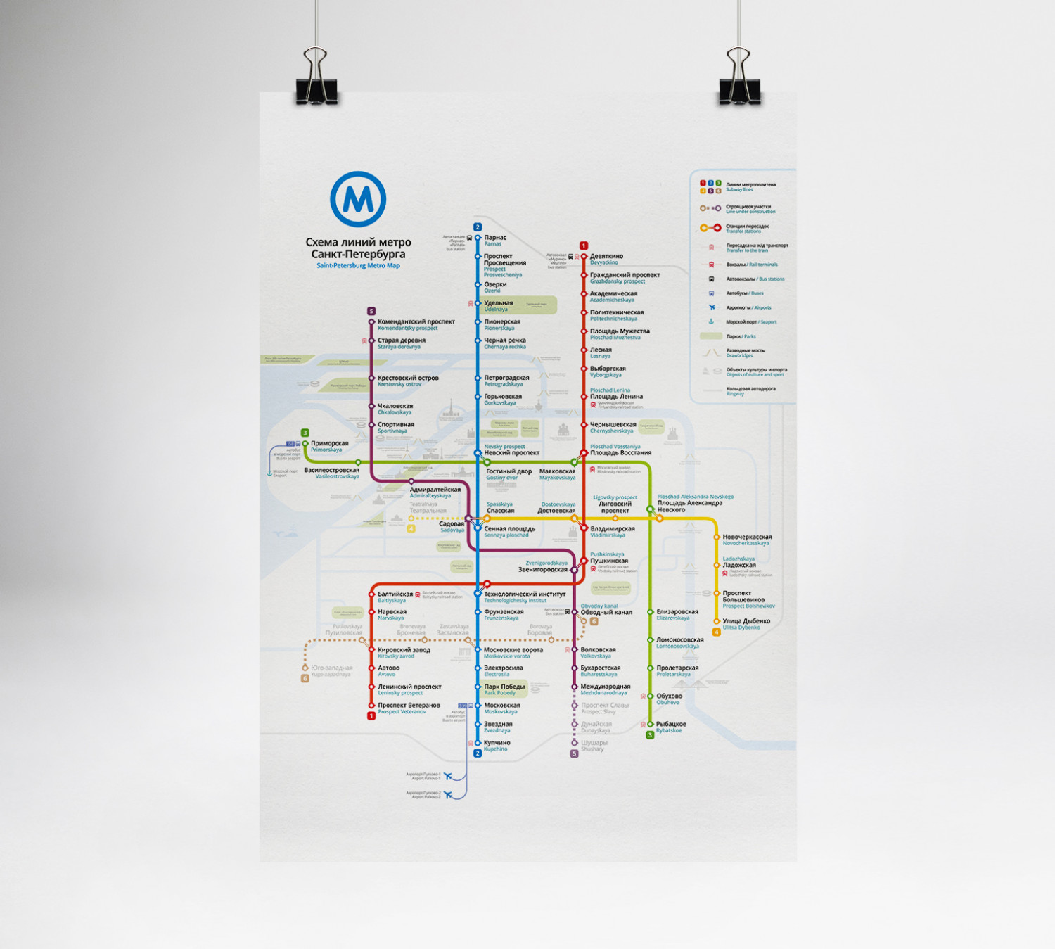 St.Petersburg Metro Map Infographic
