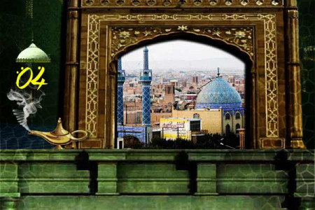 The Wondrous Attractions of Iran Infographic