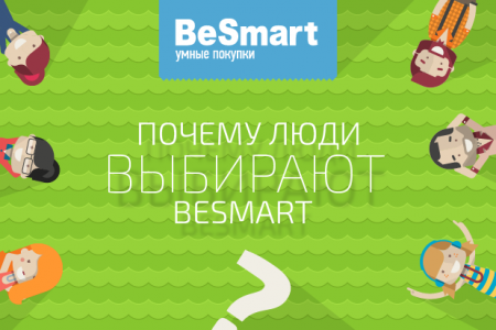 Why Choose BeSmart? Infographic