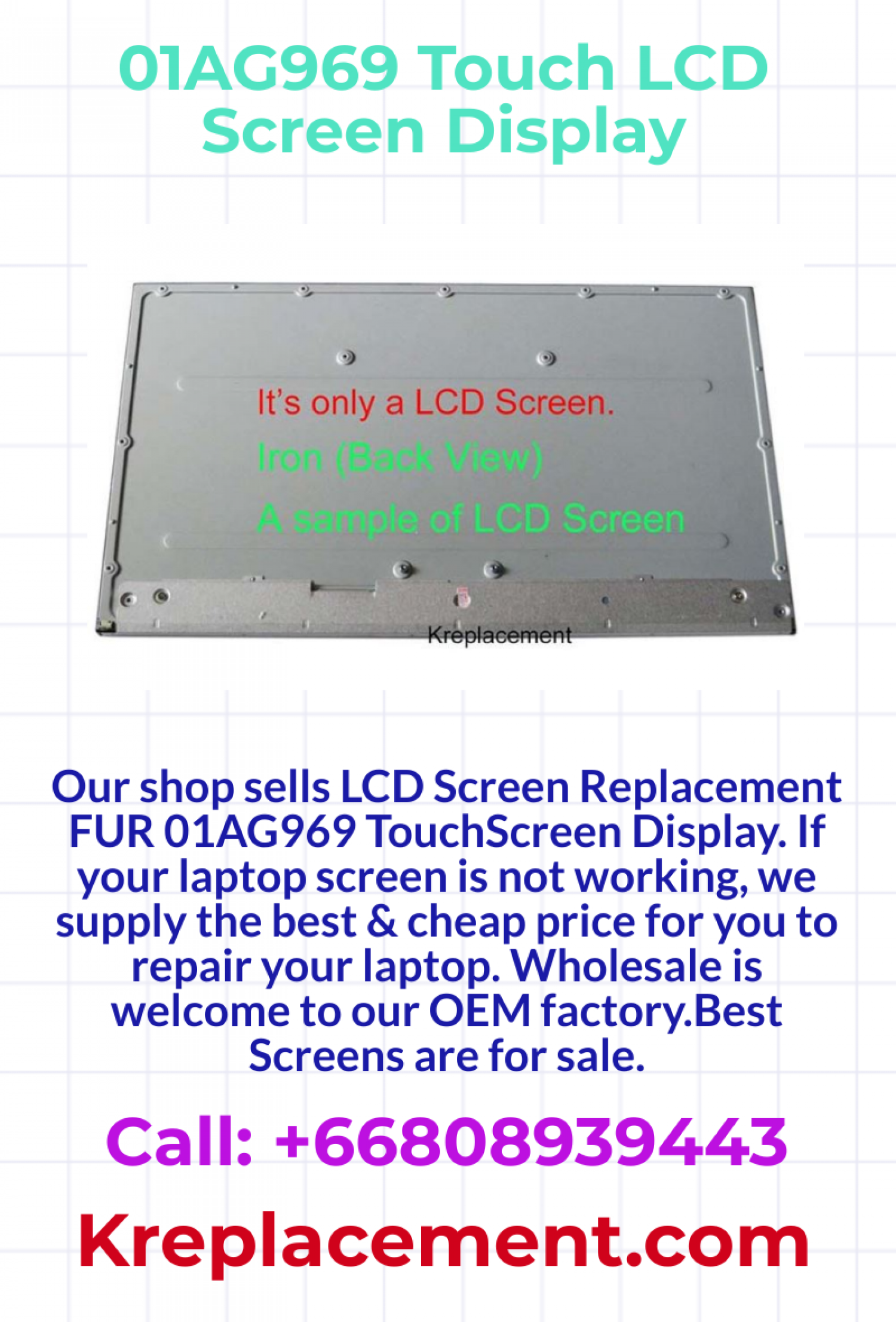 01AG969 Touch LCD Screen Display Infographic