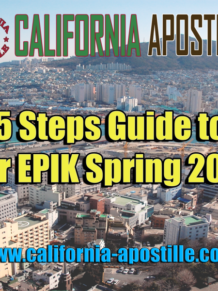 5 Steps Guide to Apply for EPIK Spring 2017 Term Infographic