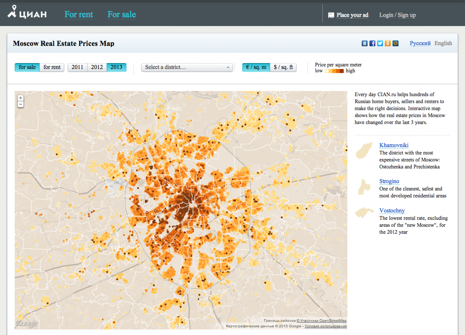 CIAN — Moscow Real Estate Prices Map Infographic