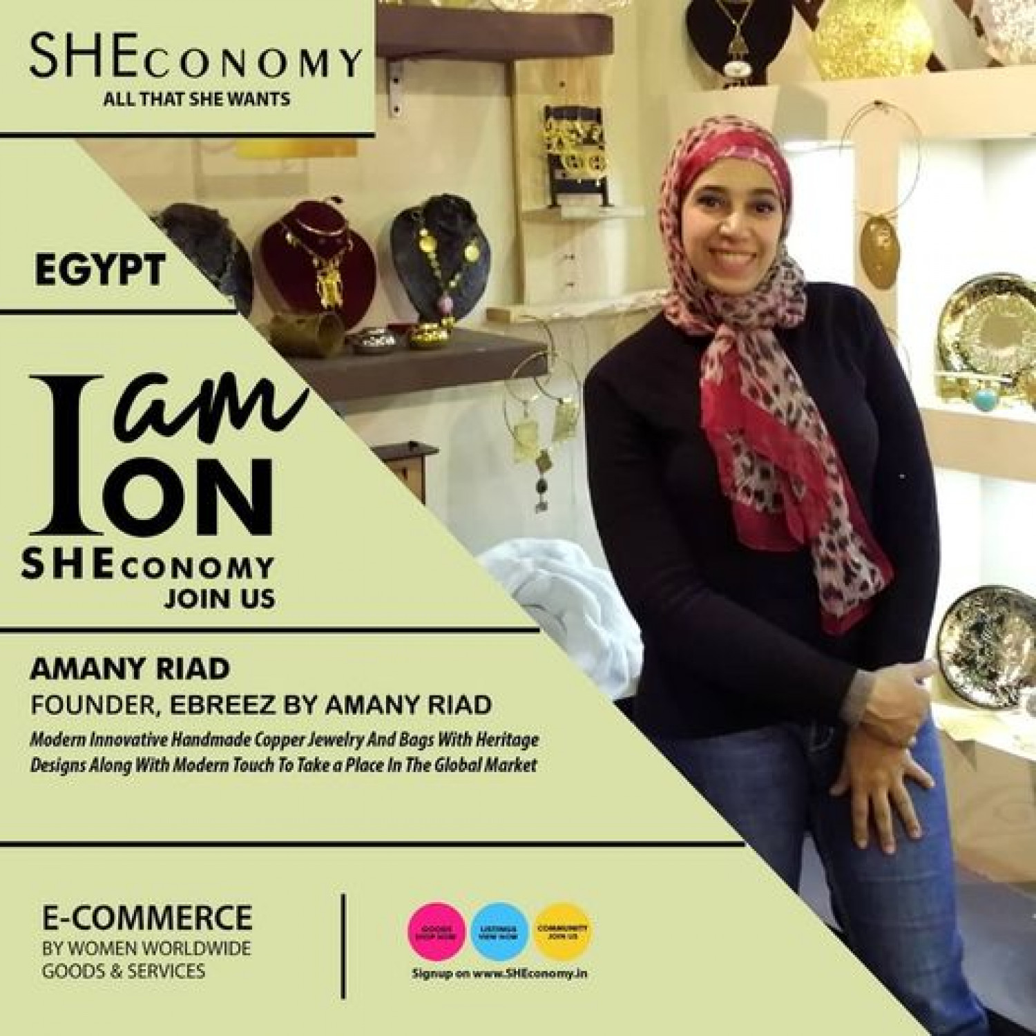Amany Riad is on SHEconomy Infographic