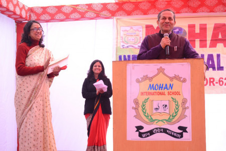 Annual Day at Mohan International School Infographic