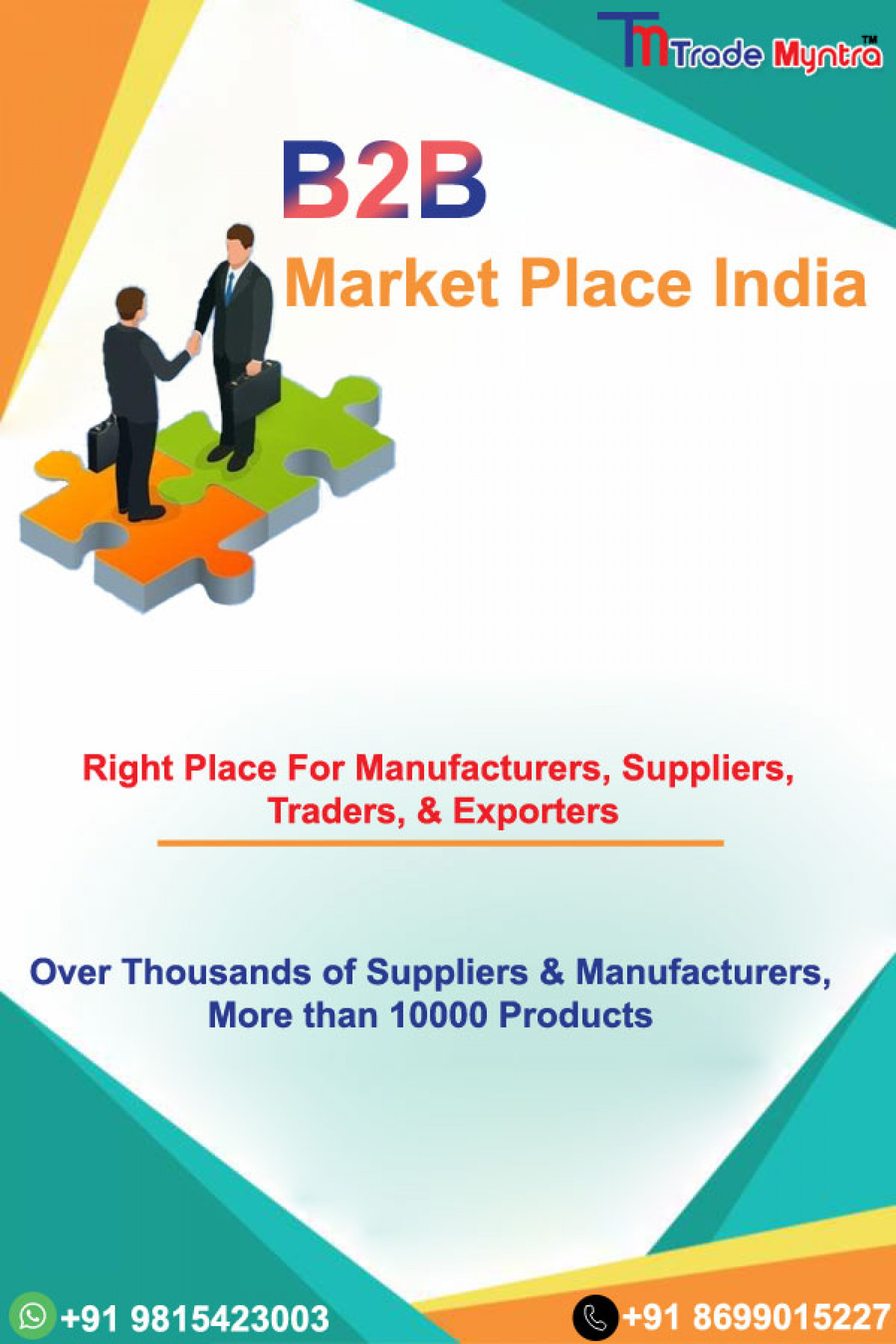 B2B Market Place in India - Trade Myntra Infographic