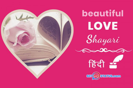 Beautiful Love Shayari In Hindi - Romantic Shayari Imag Infographic