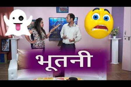 Bhootni | Husband Wife Jokes | Maha Mazza| Funny Comedy Videos in Hindi Infographic