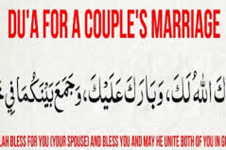 Dua to get Married With Your Love Infographic