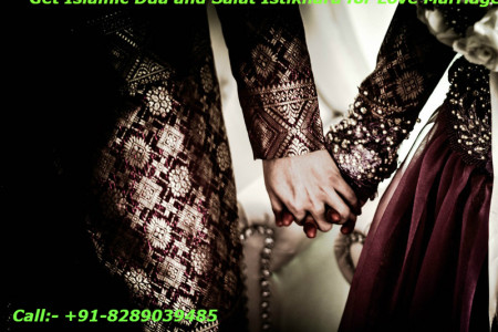 Get Islamic Dua and Salat Istikhara for Love Marriage in Urdu Infographic