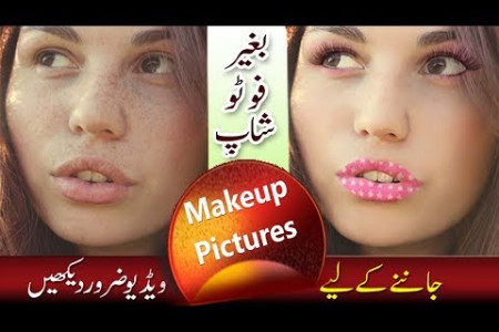 How to Easy Makeup Any Picture Amazing Software Infographic