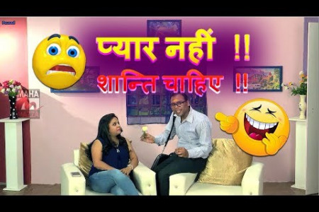 प्यार नहीं, शान्ति चाहिए | Husband Wife Jokes | Maha Mazza | Funny Comedy Video in Hindi Infographic