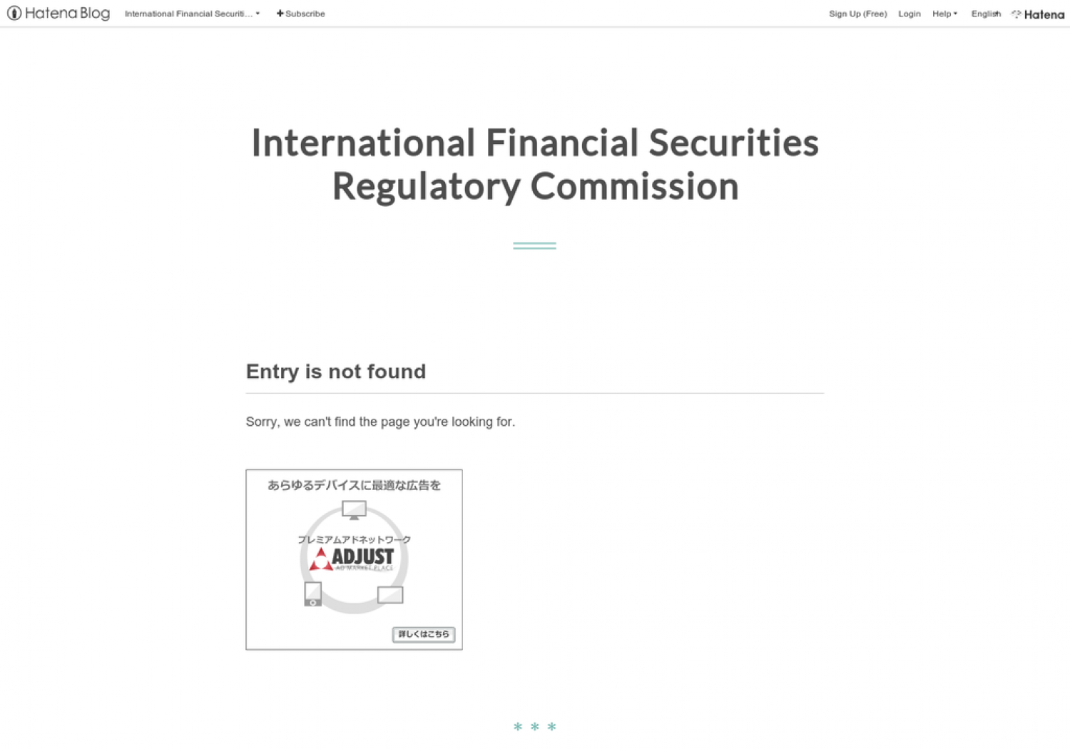 International Financial Securities Regulatory Commission: Accountability and Governance Infographic