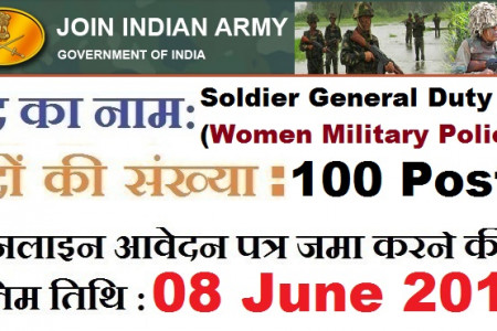 Join Indian Army Recruitment 2019 – Soldier General Duty (Women Military Police) 100 Posts – Last Date 08 June 2019 Infographic