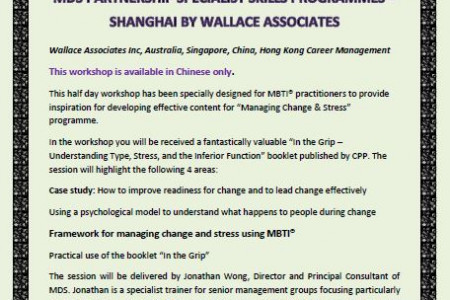 MDS Partnership Specialist Skills Programmes – Shanghai by Wallace Associates Infographic