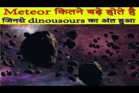 meteor कितने बड़े होते है meteors kitne bade hote hai | how big are the meteor Infographic