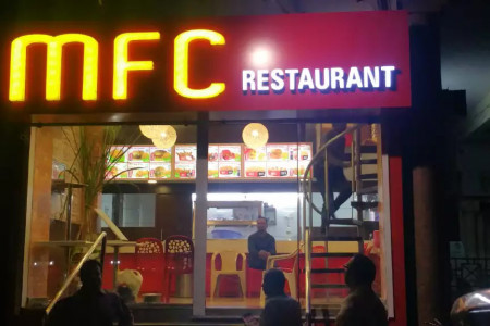 MFC Franchise opening in Kolhapur Infographic