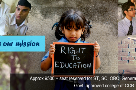 Scholarship for Jharkhand Students Infographic