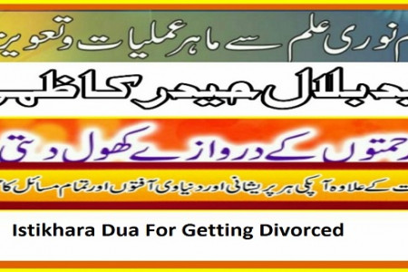Strong Istikhara Dua For Getting Divorced Infographic