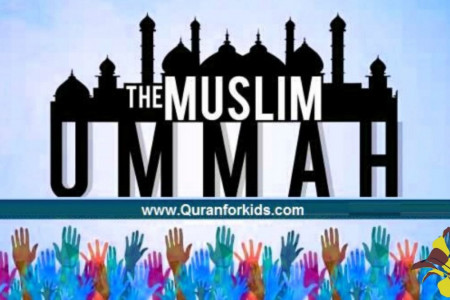 The Concept Of The Ummah In Islam Infographic