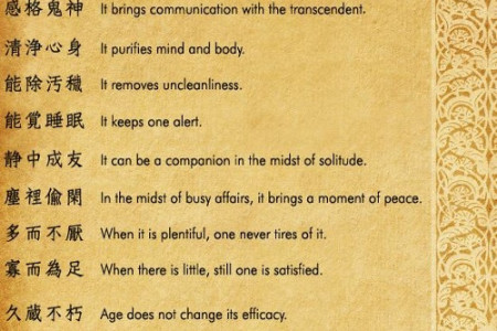 The Ten Virtues of Koh Infographic