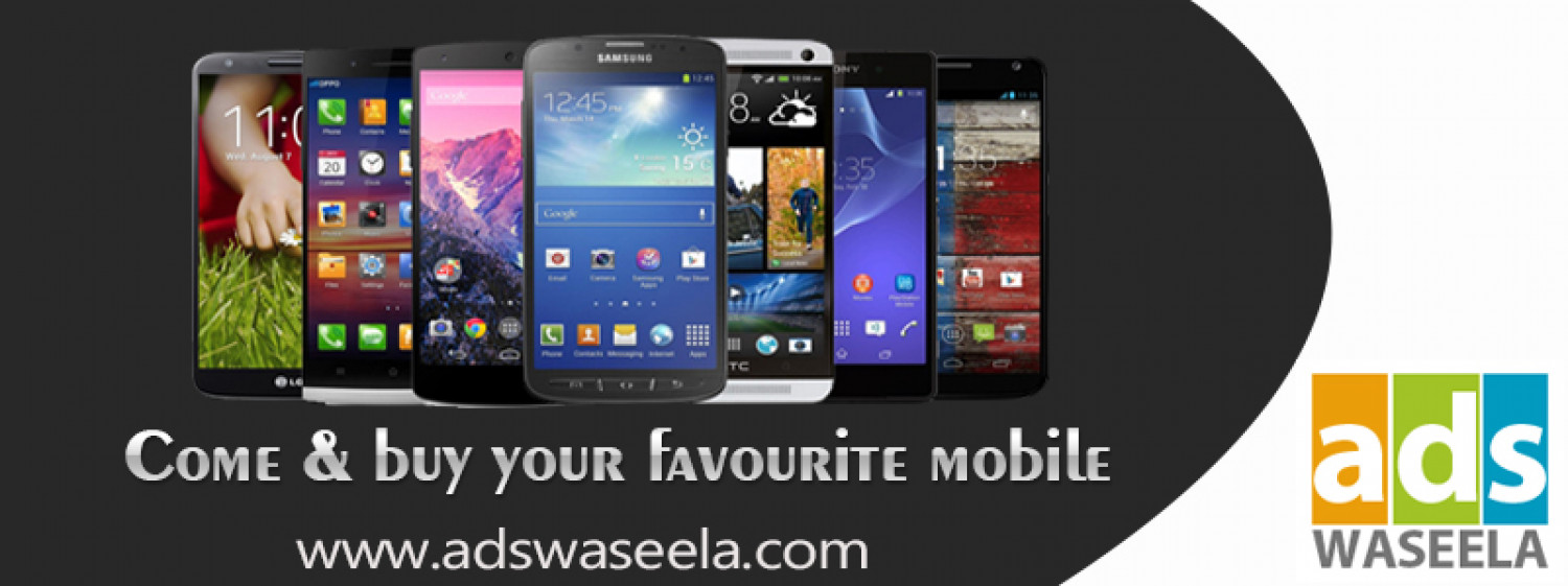 Used Mobile for Sale in Pakistan | Samsung, Nokia, iPhone, LG, HTC - Lahore Infographic